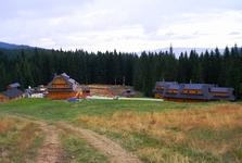 Местный горнолыжный центр