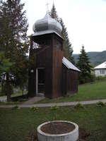 деревня Рунина – деревянная часовня
