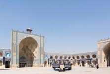 mešita Shah
