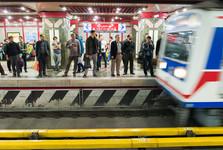 Teherán – metro