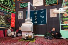 setkávání Íránců