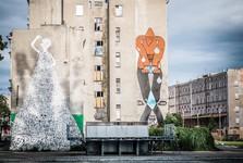 площадки для уличных художников