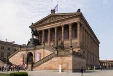 Национальная галерея