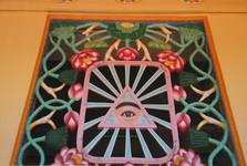 Божий глаз