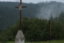 Словацкий Рай (мемориальное место)