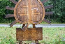 Slovenský ráj (umělecká tabule)