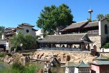 čínská zóna