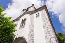 Igreja Paroquial De São Martinho De Синтра