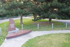 Площадь Шафарика