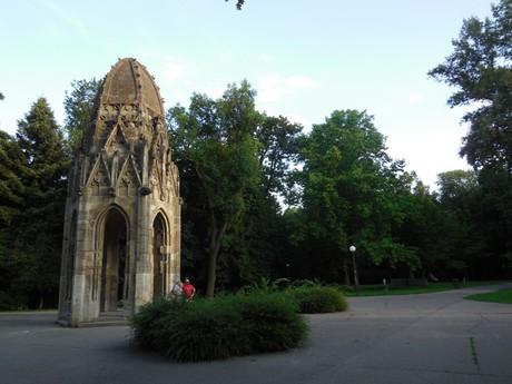 Сад Янка Краля (садовая беседка)
