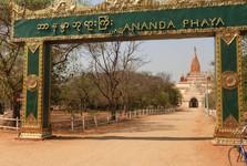pagoda Ananda