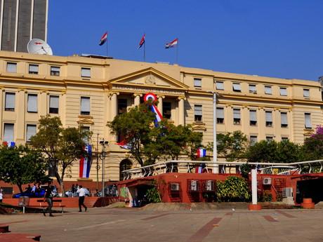 národní banka na Plaza de los Héroes