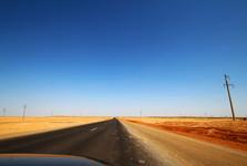 Aralkum,a new desert