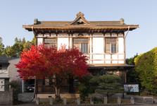 Kōya-san