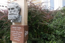 Michael Thonet (busta)