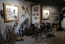Музей эпохи Цимрмана