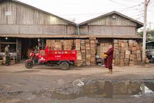 Бирма