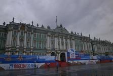 výzdoba oslav Dne vítězství - Zimní palác