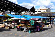 рынок Лакатунга
