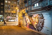 čtvrť Sai Wan