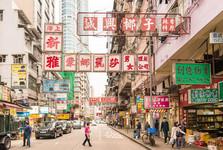 štvrť Mong Kok