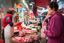 trh na Mong Kok