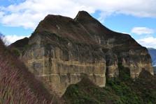Cerro Mandango
