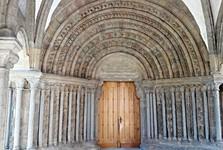Райские ворота, вход в базилику