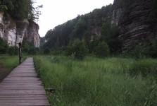 долина Плаканек