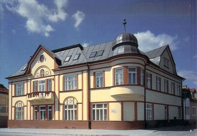 Кисуцкий музей в Чадце