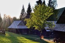 музей под открытым небом Выхиловка