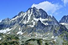 гора Высока (2 547  м над у.м.)