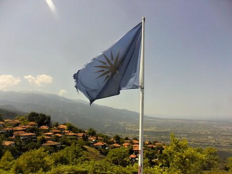 Палеос Пантелеймонас - Флаг Македонии