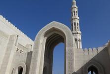 mešita sultána Kabuse – detail tradiční architektury