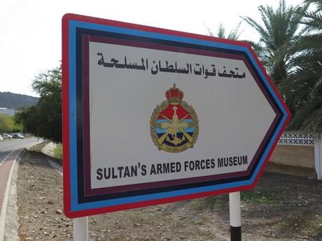 Muzeum ozbrojených sil