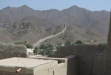 Bahla – múr, ktorý postavili džinovia